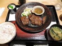 大戸屋 巣鴨駅前店☆☆☆ - 銀座、築地の食べ歩き