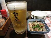 紅とん 浜松町金杉橋店☆☆☆ - 銀座、築地の食べ歩き