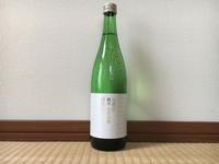 (兵庫)八重垣 純米 兵庫北錦 / Yaegaki Jummai Hyogo-Kitanishiki - Macと日本酒とGISのブログ