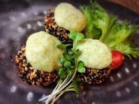 里芋のゴマ団子 菜の花ソース - ナチュラル キッチン せさみ & ヒーリングルーム セサミ