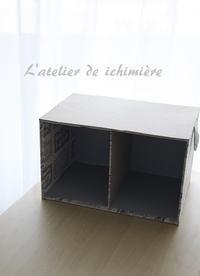 きっちり収納の為の収納棚 - ichimiereカルトナージュと手づくりの時間