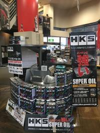 BIG POWER CAMPAIGN続き|HKS-TF - HKSの直販店 HKSテクニカルファクトリーのblog。商品販売、取付お任せください。048-421-0508