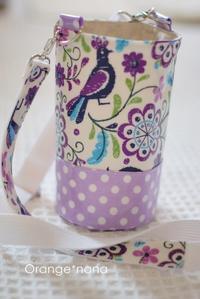 紫の鳥の水筒ケースナルゲン - Orange*nana:はりねずみが今日も作っちゃうよぉ!
