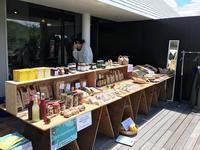 Primavista vol.6 / 弘前シードル工房 kimori - bambooforest blog