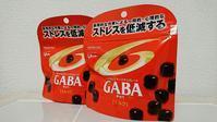 GABA - リラクゼーション マッサージ まんてん