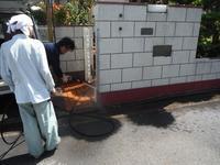 ブロック塀リフォーム~ブロック塀の水洗い、下塗り - 市原市リフォーム店の社長日記・・・日日是好日
