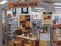 新宿で夏休みの工作ワークショップはいかが? - 布と木と革FHMO-DESIGNS(エフエッチエムオーデザインズ)Favorite Hand Made Original Designs