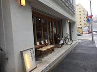 雨の日の問屋街さんぽ 〜馬喰町〜 - 東京下町ぐるぐる散歩 avec mon bébé