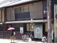 祇園ぞめきその十六 - 花街ぞめき  Kagaizomeki