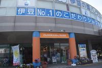 ♪ ダニエル 初めての伊豆の国パノラマパークへ~!(^^)! ♪ - happy west DANIEL story