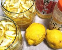 レモン酢 - 花とaromaとうさぎとかのん