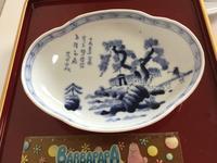 染付   松釣人文  変形皿 - 大正から昭和の器