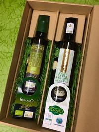 ☆お中元にいかがですか?南イタリア・ロマーノ社EXVオリーヴオイルセット☆ - イタリアって 美味しい!
