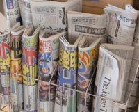 コンビニ店で新聞を買うこと - 楽なログ