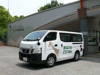 大牟田市動物園に新車きたぞっ!! - 能古島の歩き方