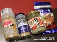 【スパイス大使】6月はおいしく食べてパワーアップ!絶品スタミナ料理。 - スパイスと薬膳と。