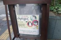 6/15 詩織さんがつなぐ『糸』…それはきっと『縁』@大阪JANUS Unplugged - uminaha-t's blog