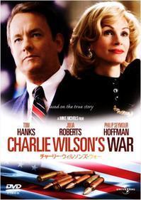 """c451 """" Charlie Wilson's War """" Netflix2017年6月16日 - 侘び寂び"""