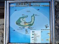 沖縄本部水納島その1コバンアジギンガメアジ - 葉山の美味しいダイビング生活