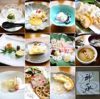 料理方秘 神の水 熊本市中央区水前寺公園。 - ゆきねこ猫家族