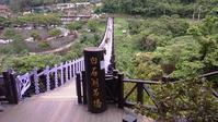5/30 白石湖吊橋之旅 - Chimerical Screw