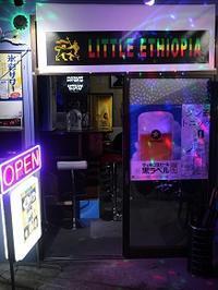 リトルエチオピアでミニ・インジェラ・パーティー - kimcafeのB級グルメ旅
