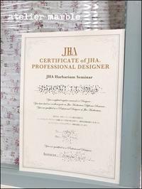 JHAハーバリウム協会認定校になりました♪ - 千葉県旭市*花と香り atelier marble