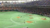 野球観戦ロッテVS巨人at東京ドーム - だんごのゲーム日和(4コマブログ)