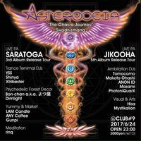 "6/24 Asterodeia ""The Chakra Journey"" ~Swadhisthana~@郡山Sharp9 - Tomocomo 'Shamanarchy'"