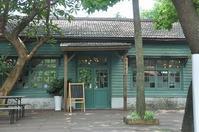 『閲樂書店』@台北・台湾。 - a&kashの時間。