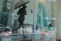 Let it rain - aco* mode