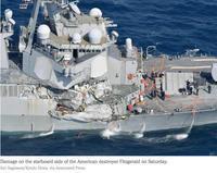 米海軍イージス艦コンテナ船と衝突 - ■□ほーどー飛行機□■Aerial news gathering