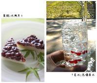 水無月 - 小宮山建築通信