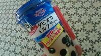 タピオカジュース。 - hotmilkcafe