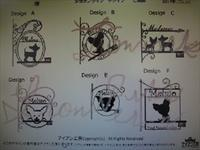 犬の看板ドッグケアサロン - アイアン工房 製作ブログ