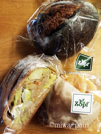 買ってはいけない。 - パンある日記(仮)@この世にパンがある限り。
