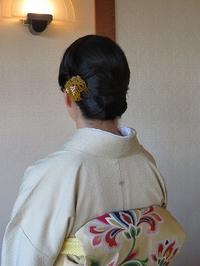 Tony賞授賞式用お着物ヘアメイク - NYの小さな灯り ~ヘアメイク日記~