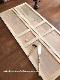 DIYでシャビーなアンティーク風パーテーションを作る! - おうち、くらし、わたしのすきなもの。