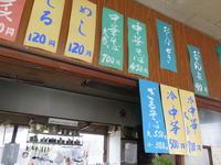 ¥47,000- - さぬきジェンヌのおいしいもの日和3