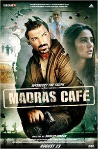 "c454 "" Madras Cafe "" Netflix2017年6月21日 - 侘び寂び"