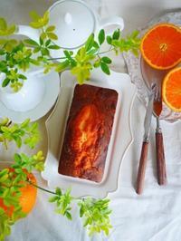 オレンジパウンドケーキ♪ - This is delicious !!