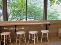 DANDELION CHOCOLATE   ダンデライオン鎌倉/  5 CROSSTIES COFFEE   神奈川・鎌倉 - Favorite place