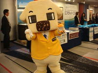 センチュリー21 春のセールスラリー表彰式 - 京都で不動産・中古マンションを探すなら「京都マンション・戸建ナビ」