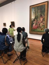 アートリップ@西洋美術館6月 - arts alive blog