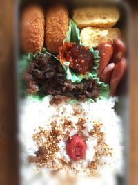 うちのご飯とお弁当 - 50代を楽しむblog