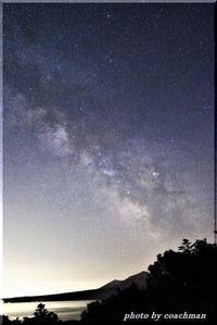 支笏湖で天の川3 - 北海道photo一撮り旅