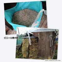 大麦脱穀一段落 - ■■ Ainame60 たまたま日記 ■■