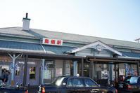 佐賀県鳥栖駅中央軒の立食いそば - ちゅらかじとがちまやぁ