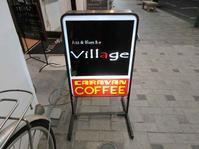 スガダイロートリオ 初夏ツアー2017@桐生市 Jazz&Blues Bar Village - Questionable&MCCC