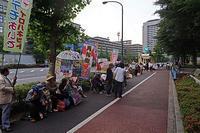 原発反対戦争反対共謀罪反対 - ムキンポの exblog.jp